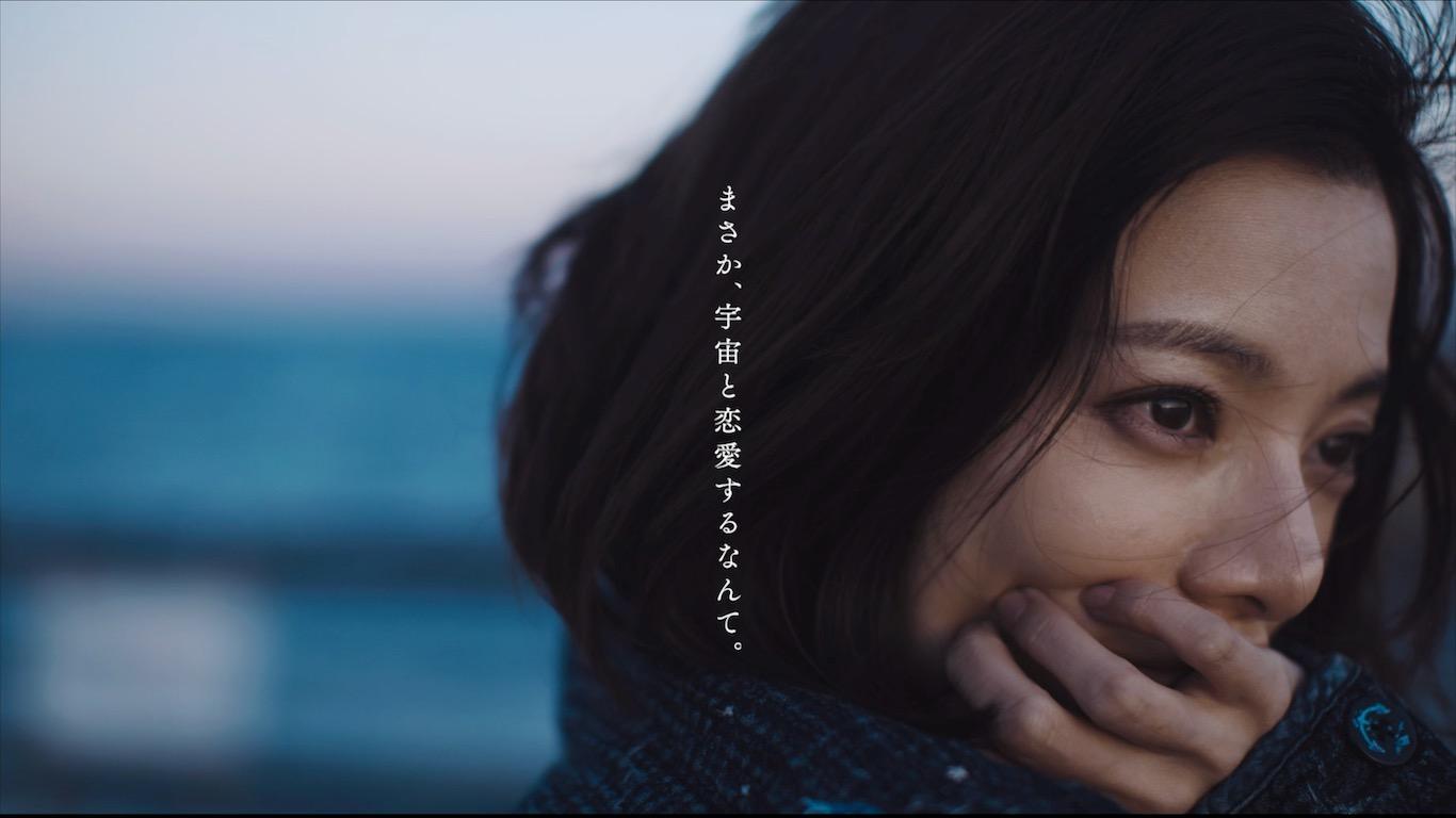 POTER SASHIKO