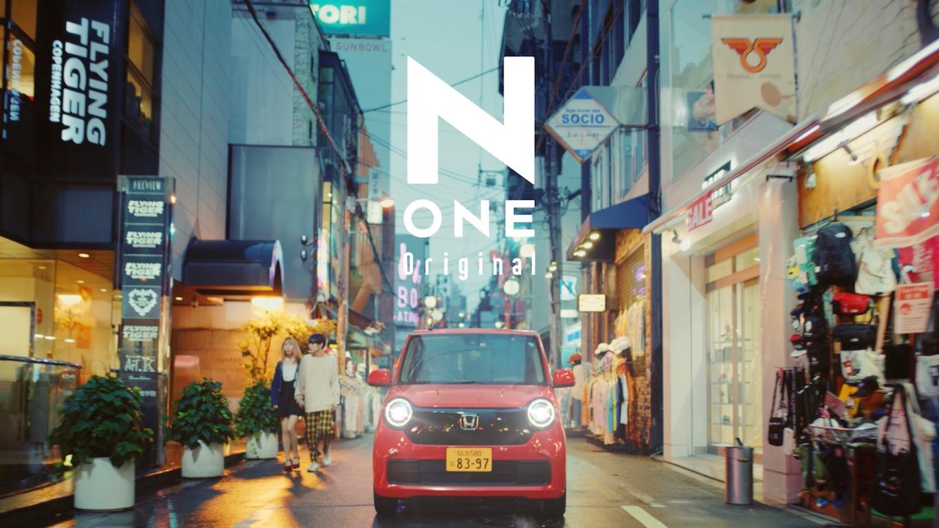 N-ONE Original
